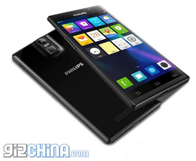 Philips i966: Ponsel Flagship Berlayar 2K, Kamera 20.7 MP, Snapdragon 801